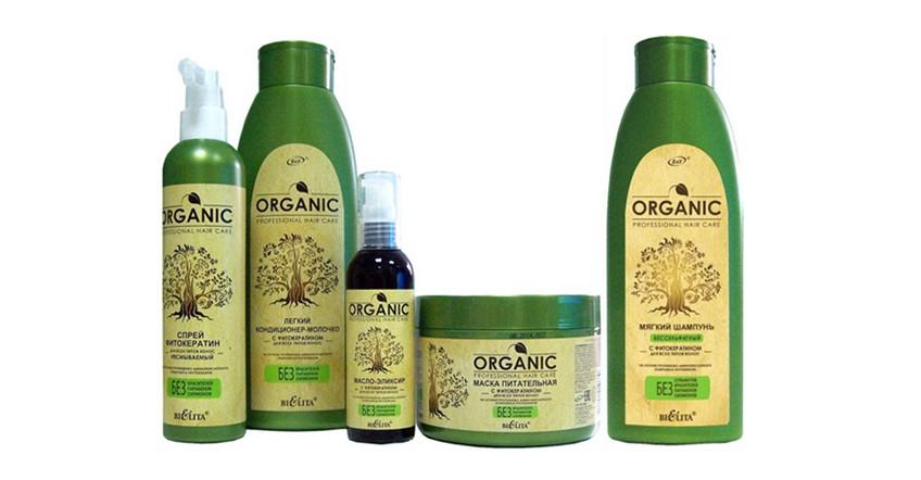 Professional ORGANIC Hair Care