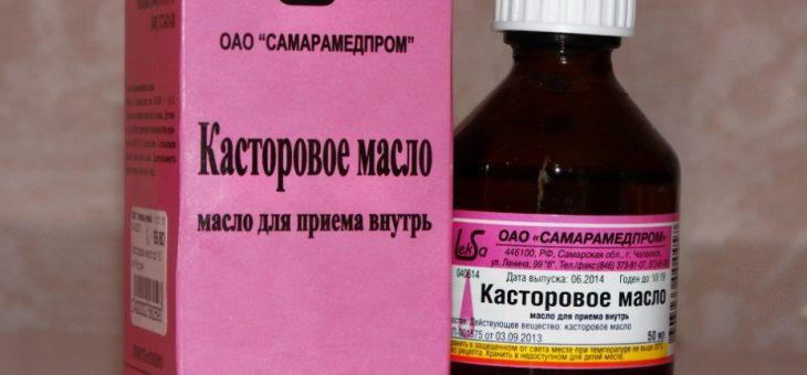 Касторовое масло для ресниц: отзывы и правила применения