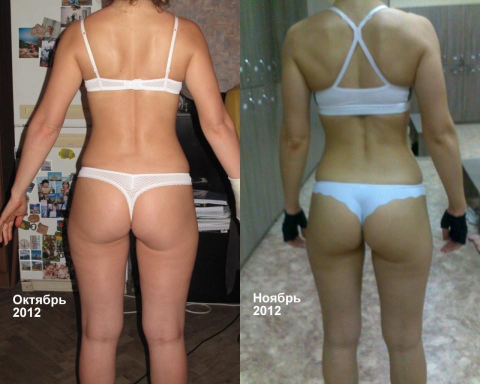 похудение с помощью велотренажера до и после