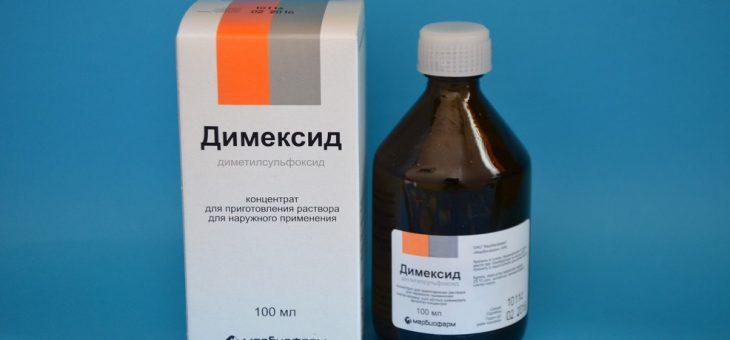 Димексид: способы применения, стоимость и отзывы о растворе