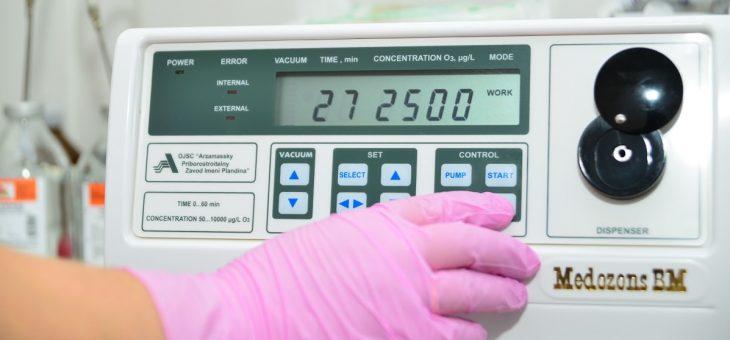 Озонотерапия внутривенно: порядок проведения и стоимость