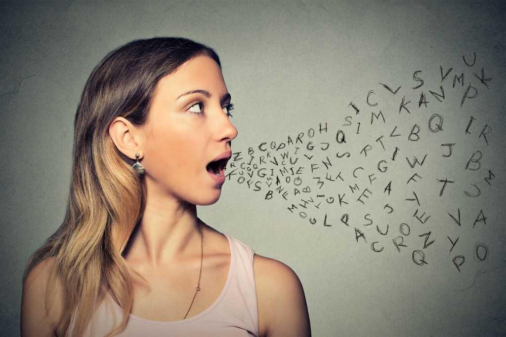 Как научиться правильной речи?