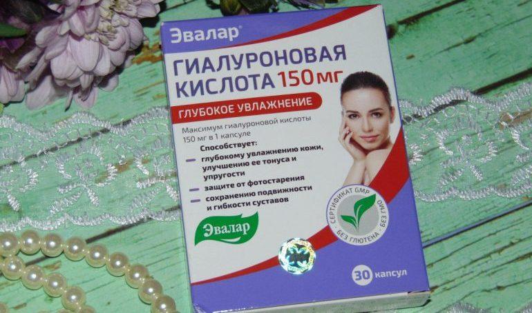 таблетки от эвалар